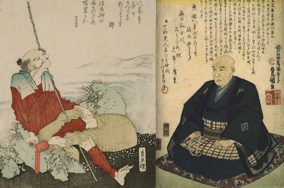 6ef4f1c819bb Pazzi per il paesaggio  Hokusai